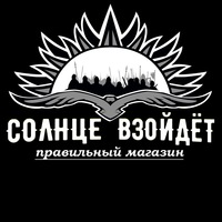 Логотип Солнце Взойдёт / Правильный магазин
