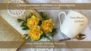 Стилизованная гардения из фоамирана мастер-класс / Gardenia | foam flowers | DIY