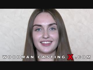 Woodman casting lena reif
