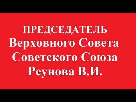 № 33 ВРАГ НАРОДА - статья 58 УК РСФСР возвращена для осужденных Верх Судом СССР