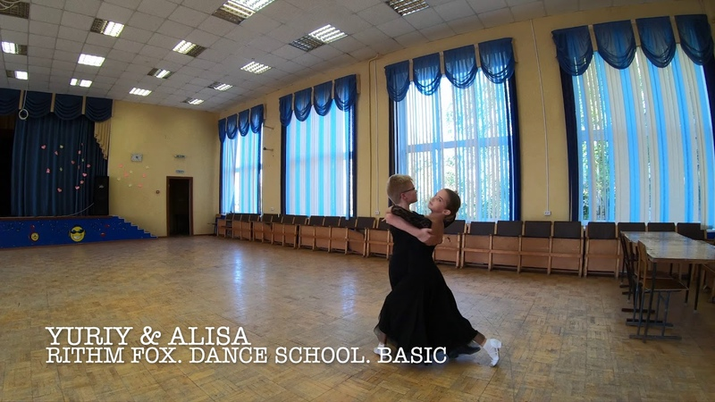 YURIY ALISA. RITHM FOX. DANCE SCHOOL. BASIC