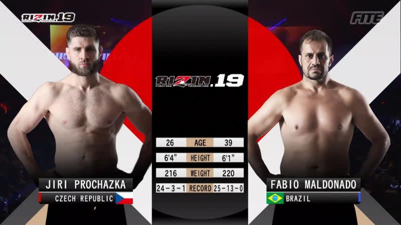 Rizin 19: Иржи Прохазка vs. Фабио Мальдонадо