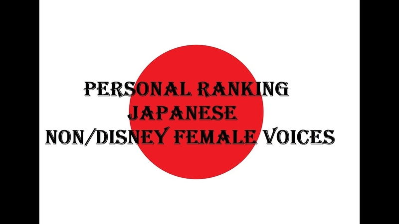 Personal Ranking - Japanese Non/Disney Female Voices