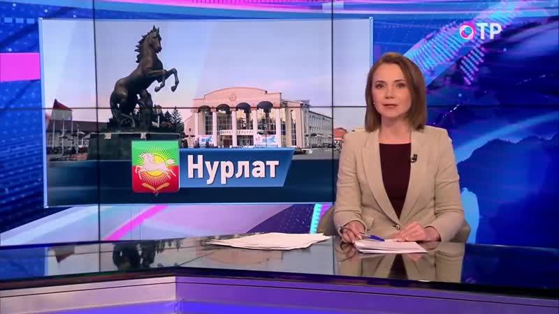 Малые города России Нурлат пристанище защитников Казани История начинается с булгарских времен