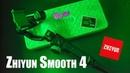 Лучший мобильный стабилизатор для телефонов, экшн-камер и мыльниц за $120 – Обзор Zhiyun Smooth 4