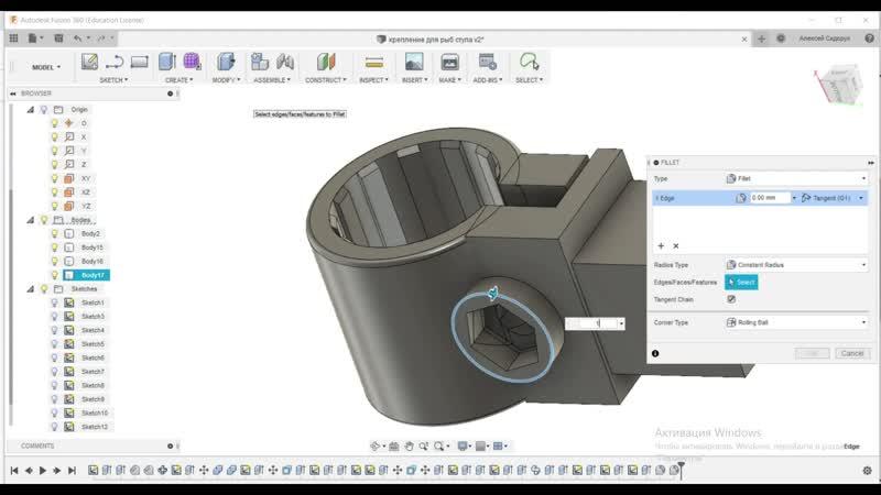 3D печать и проектирование крепежа с зажимным действием