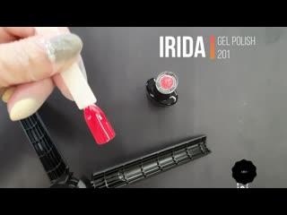 IRIDA gel polish #201