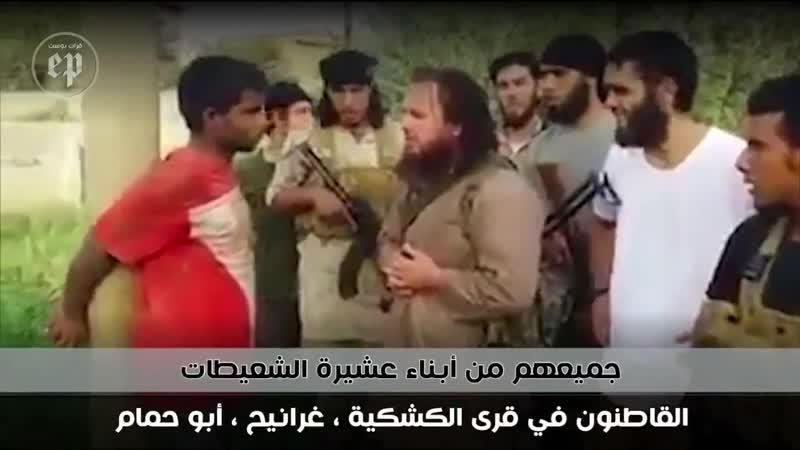 Сирия вспоминает резню 2014