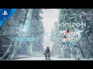 Monster hunter world iceborne   тизер-трейлер horizon zero dawn frozen wilds   ps4