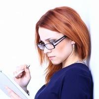 Ульяна Турова