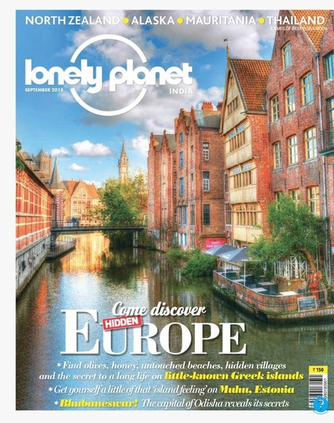 Lonely Planet India - September 2018 (1)