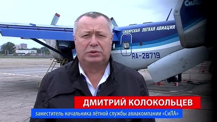 Авиакомпания СиЛА Сибирская лёгкая авиация рассказала своим подписчикам в Инстаграме о том как авиакомпания готовится к осенне зимнему сезону
