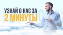 Рекламное агентство NIMB Digital