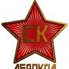 С.К.- Саратов