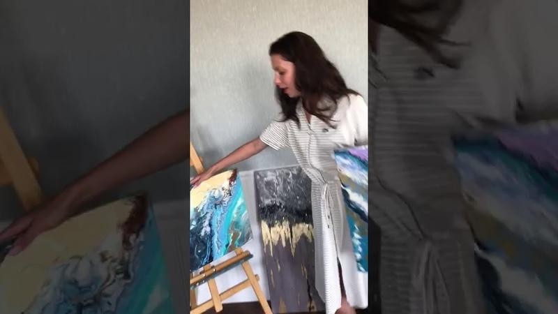 Отзыв ученицы Ольги Конниковой с курса по жидкому акрилу Fluid Art 2.0 от школы Арт Лаб Онлайн