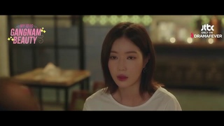 Клип :Мой ID - Красотка с Каннама/ My ID Is Gangnam Beauty/ 내 ID는 강남미인