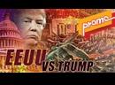 Promo Detrás de la Razón ¿EEUU vs Trump y China por crear un monstruo armado