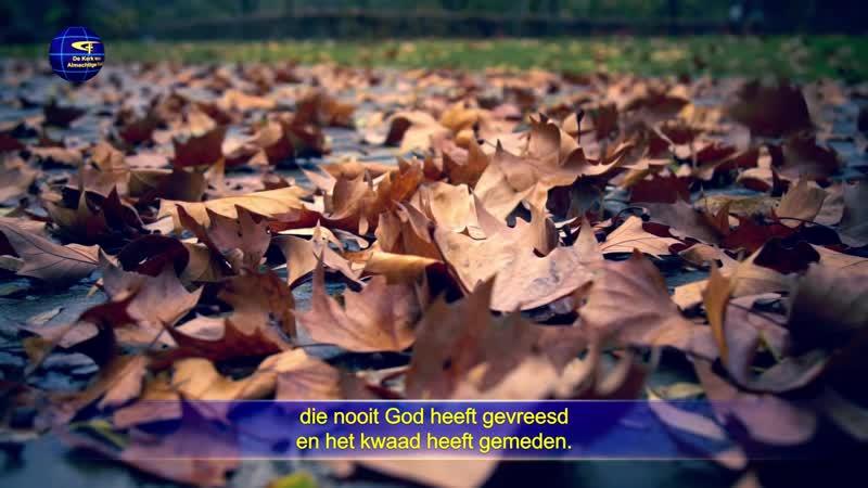 Uitspraken van Christus 'Hoe Gods gezindheid te kennen en het resultaat van Zijn werk' Deel twee