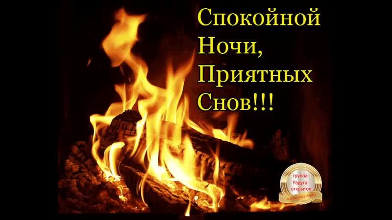 0037 019 Pozhary voznikajuschie pri gorenii metallov 2 gif » Мир HD Tv - Смотреть онлайн в хорощем качестве