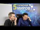 Dima Wents Music live via