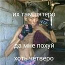 Личный фотоальбом Алексея Шалякина