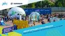 «Большой фестиваль футбола» завершился в Волгограде