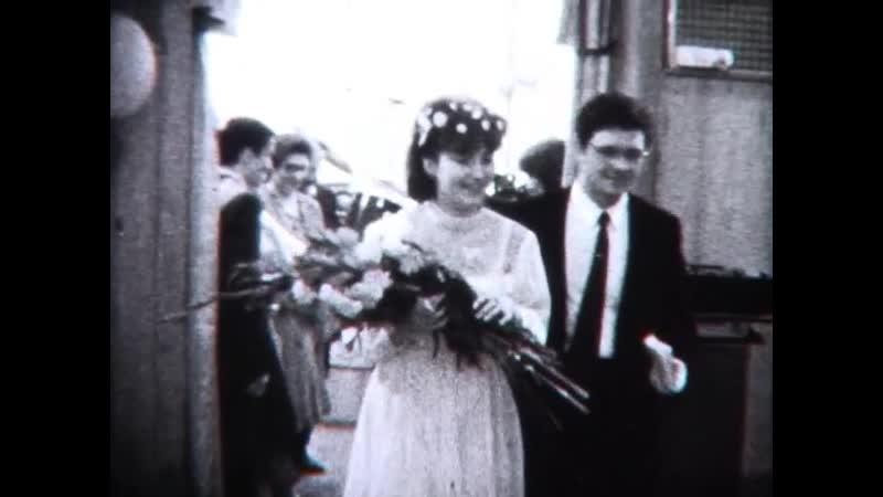 Свадьба. 21.07.1985