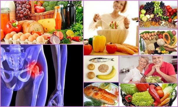 коксартроз тазобедренного сустава диета питание