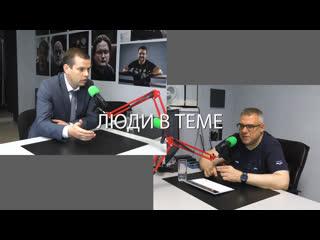 Люди в теме  Олег Шахов