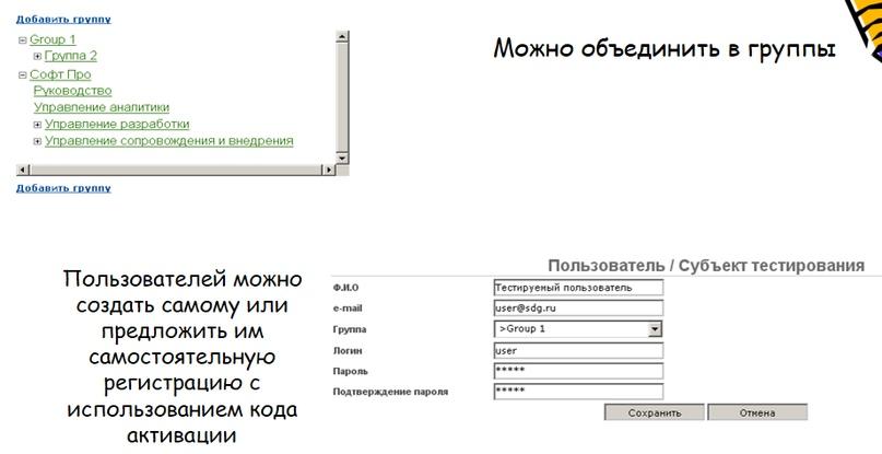 7 сервисов создания тестов, изображение №5