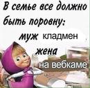 Константин Мышь фотография #7