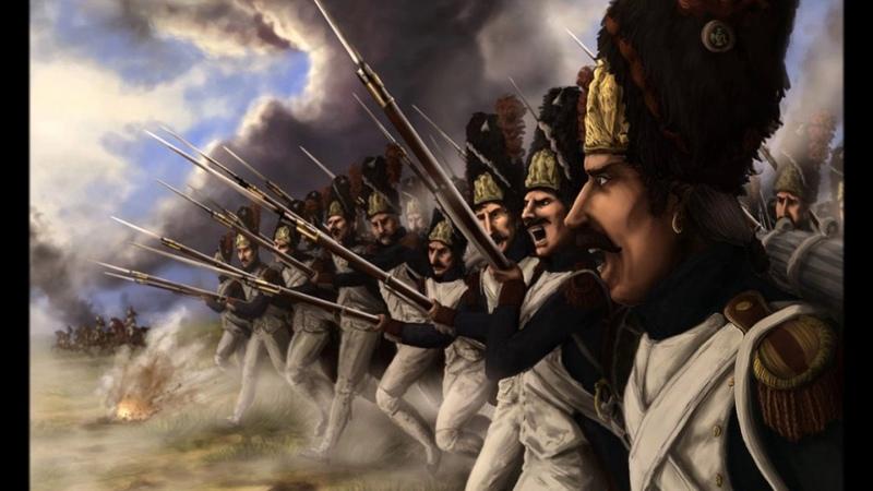 Марш Старой Гвардии