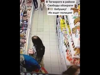 Две девушки украли кошелек у бабушки в магазине Таганрога NR