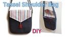 숄더백/가방 만들기/Shoulder bag/Make a bag/バッグを作る/Mach eine Tasche/做個包/包
