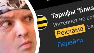 Витëк попал в рекламу от YouTube! Пиар или обман?