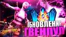 ОБНОВЛЕНИЕ ГВЕНПУЛ С КРИСТАЛЛАМИ || MARVEL CONTEST OF CHAMPIONS