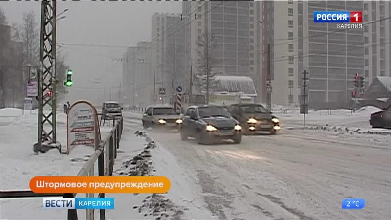 В Карелии объявлено штормовое предупреждение