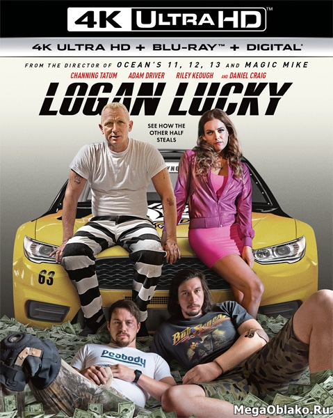 Удача Логана / Logan Lucky (2017) | UltraHD 4K 2160p