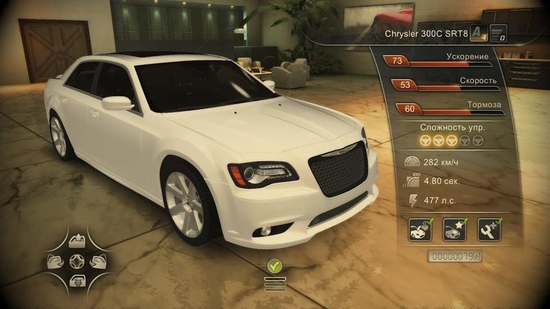 TDU2 RS Chrysler 300C SRT8
