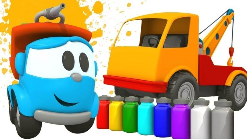 Opi värejä Kuormuri Leon kanssa Auton maalaaminen Leluautopiirrettyjä lapsille