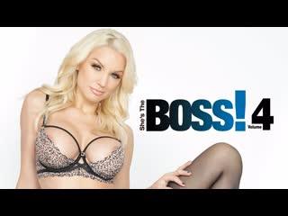 [ElegantAngel] Kenzie Taylor, Olivia Austin, Aaliyah Love, Krissy Lynn - Shes The Boss! 4 | Anal Sex MILF Big Tits Ass Порно