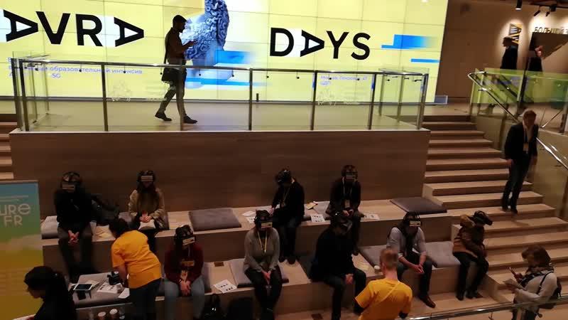 Пятый международный бизнес форум AVRA DAYS