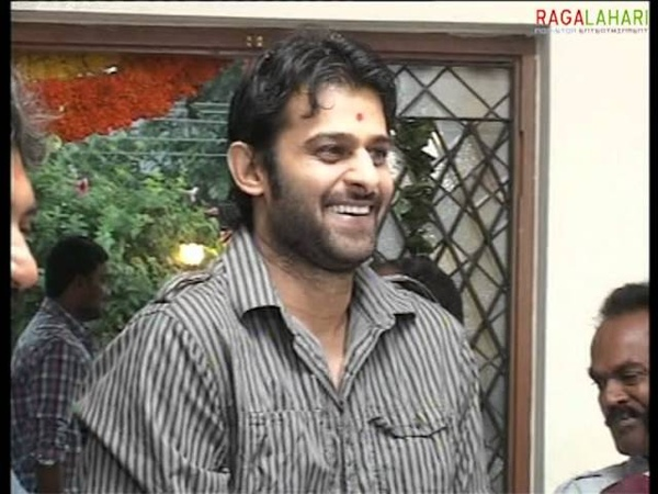 Prabhas Koratala Siva Film Muhurat Video Coverage
