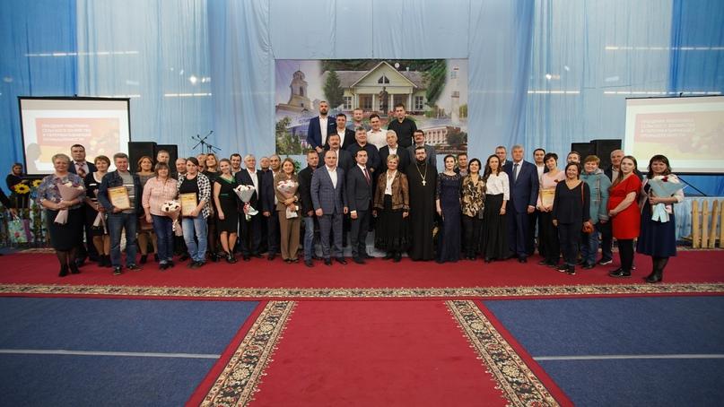 В Чехове наградили лучших работников сельского хозяйства