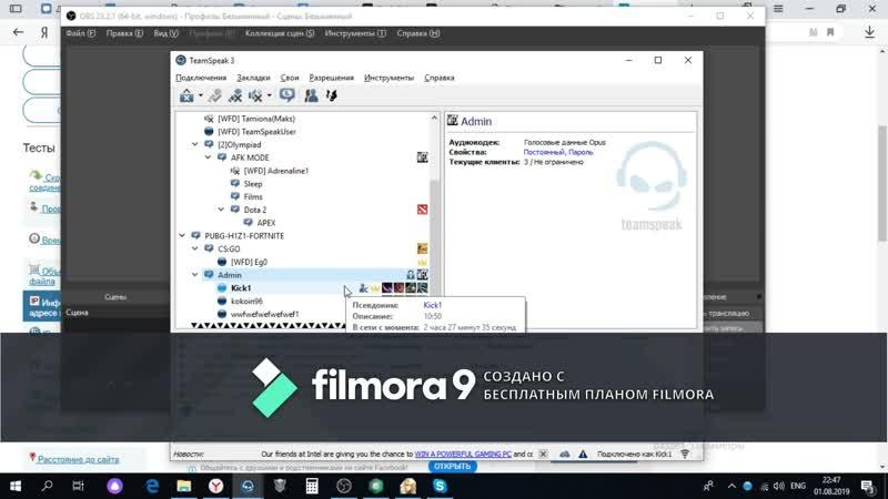 Инфа(Real-pvp.ru он же l2marvel.ru он же Impera.fun) Игровая администрация,рисовки,выдача шмота.
