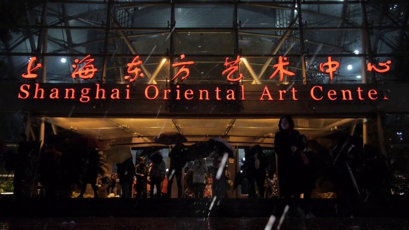 A planet in a violin case. Episode 3 Taline Nanig at Shanghai Oriental Art Center (China)