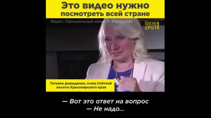 VIDEO 2019 06 07 09 26