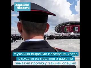 В Казани росгвардейцы помогли вернуть потерянный авиабилет и 200 тыс руб