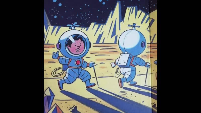 Незнайка на Луне 09.06.2020