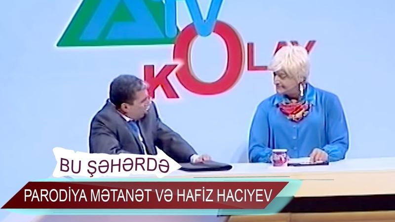 Parodiya Mətanət və Hafiz Hacıyev ilə ATV Kolay İstirahət 2013 Bir parça